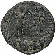As - Domitianus (Macedonia) – reverse