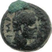 Quadrans - Antoninus Pius – obverse