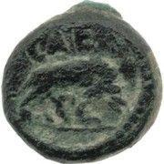Quadrans - Antoninus Pius – reverse