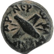 Prutah - Claudius I (Marcus Antonius Felix as Procurator) – obverse
