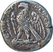 Tetradrachm - Vespasian (Antioch Mint) – reverse