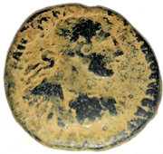 As - Hadrianus (Petra) -  obverse