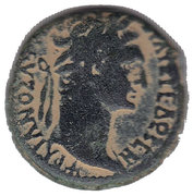 AE24 - Trajan (Sepphoris mint) – obverse