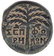 AE24 - Trajan (Sepphoris mint) – reverse