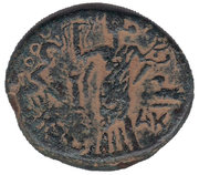 AE23 - Trajan (Ascalon) – reverse