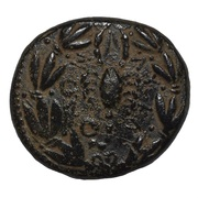 Octachalkon - Antiochos IV Epiphanes (Kingdom of Commagene) – reverse