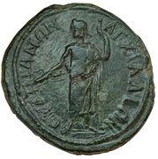 Dupondius - Maximinus I (OVΛΠIANΩN AΓXIAΛEΩN) – reverse