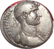 Tetradrachm - Hadrian (Aegeae) – obverse