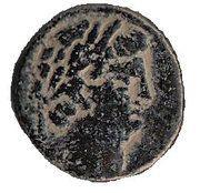 Ae - Nero (Caesarea Maritima mint) – obverse