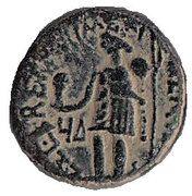 Ae - Nero (Caesarea Maritima mint) – reverse