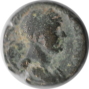 Bronze Æ 24 Hadrien Syrie Chalcidique Chalcis – obverse
