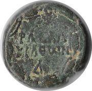 Bronze Æ 24 Hadrien Syrie Chalcidique Chalcis – reverse