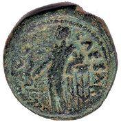 AE - Hadrian (Caesarea Maritima mint) – reverse