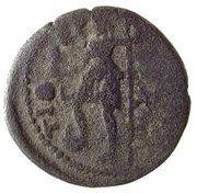 AE - Hadrian (Tiberias mint) – reverse
