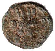 AE - Antoninus Pius (Aelia Capitolina mint) – reverse