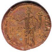 AE - Vespasian (Gadara mint) – reverse