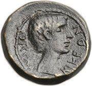 As (Octavius and Julius Caesar; Macedonia) – reverse