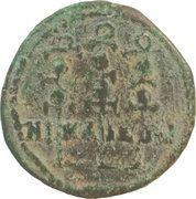 Assarion - Elagabalus (NIKAIEΩN; Nicea mint) – reverse