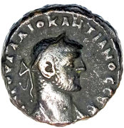 Tetradrachm - Diocletianus (Alexandria) – obverse