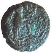 Trichalkon from Antioch – reverse