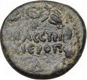 As - Marcus Aurelius – reverse