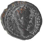 Assarion - Septimius Severus (Homonoia, Philippopolis) – obverse