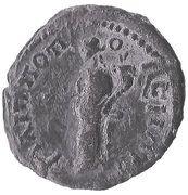 Assarion - Septimius Severus (Homonoia, Philippopolis) – reverse