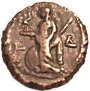 Tetradrachme - Diocletien -Athéna – reverse