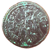 Diassaria -Caracalla Victoire ( Stobi ) – reverse
