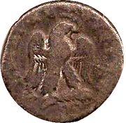 Tetradrachm - Traianus Decius Syria – obverse