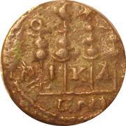 Assarion - Gordianus III (NIKAIEΩN; Nicea mint) – reverse