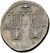 Drachm - Augustus (Lycia) – reverse