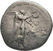 Hemidrachm - Roman Provincial (Cappadocia Cesaria) – reverse
