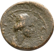 Livia (Pergamon) – reverse