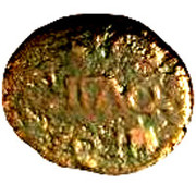 As - Augustus (Regulus; Cilicia mint) – reverse