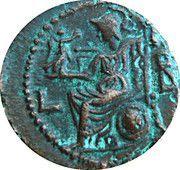 Tetradrachm - Numérian - Athéna – reverse