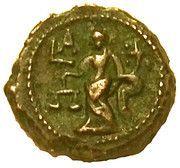 Tetradrachm - Carus (Dikaiosyne, Alexandria mint) – reverse