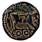 AE - Elagabalus (Petra) -  reverse