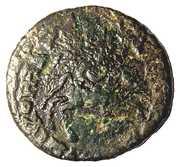 Diassaria - Trebonianus Gallus – reverse