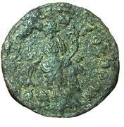 Caracalla, Ephesus Caracalla – reverse