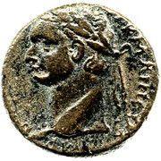 AE 23 - Domitian (Judaea Capta) – obverse