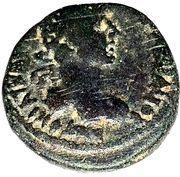 Semis - Hadrianus (Bostra) – obverse