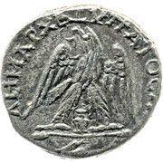 Tetradrachm - Macrinus (Aelia Capitolina mint) – reverse