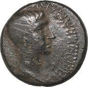 AE - Augustus - Amphipolis – obverse