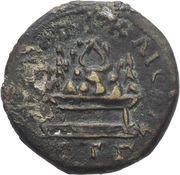 Drachm (?) - Caracalla, Cappadocia Cesaria (Mount Argaeus) – reverse