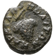 Assarion - Diadumenian (Markianopolis) – reverse