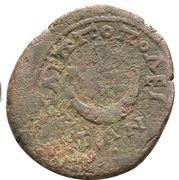 AE21 - Septimius Severus (Philippopolis mint) – reverse