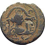 AE18 Elagabalus ( Laodiceia ad Mare) – reverse