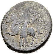 As - Domitianus (Antiochia ad Hippum mint) – reverse