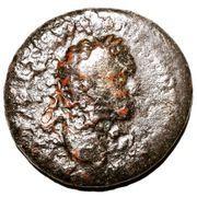 Bronze Æ20 (Caesarea) – obverse